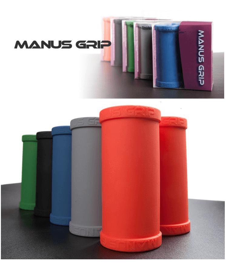 Manus Grip Box