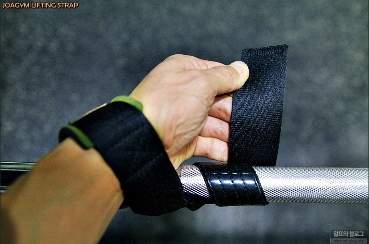 Manus Power Lifting Strap - How to use it