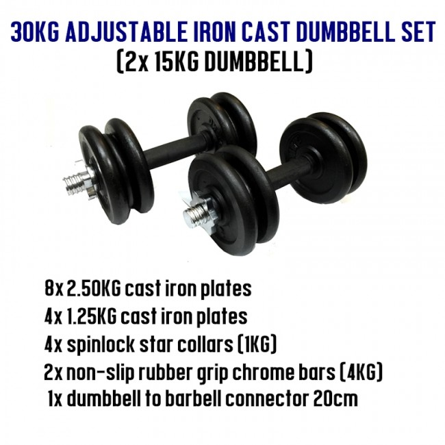 30kg Premium Iron Cast Dumbbell To Barbell Set Singapore