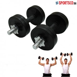 Premium Rubberised Dumbbell Set