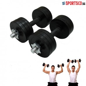 18KG Premium Rubberised Dumbbell Set (Intermediate)