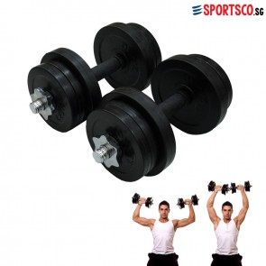 23KG Premium Rubberised Dumbbell Set (Advance)